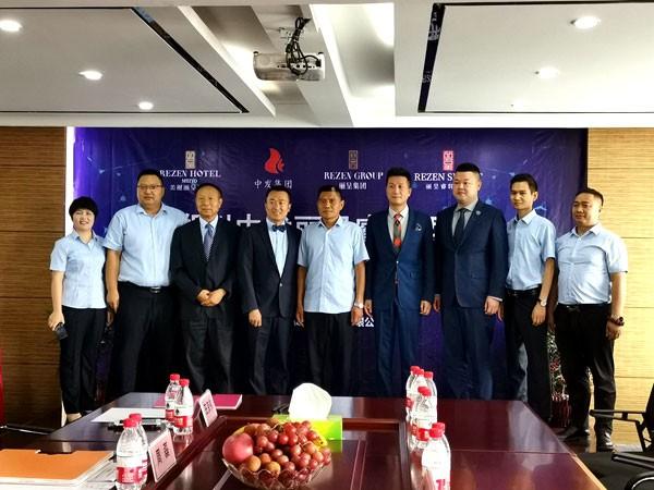 凤凰新闻:携程网布局郑州 旅居客再添福音
