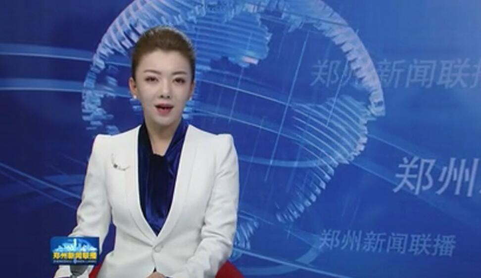 河南广播电视台-民生频道-关于河南中发集团与亚美am8app手机下载缔拓合作签约仪式的报道